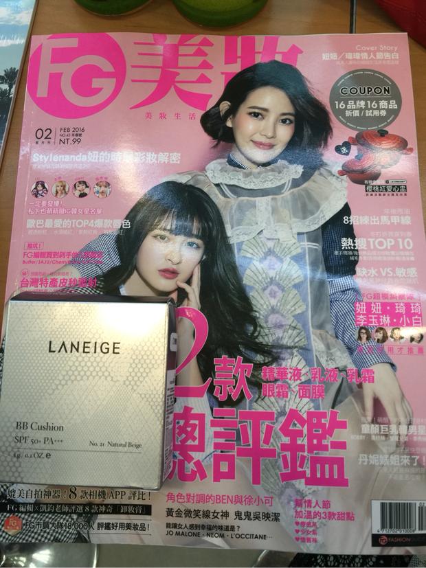 Laneige及FG美妝雜誌入手!
