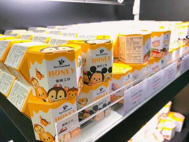 還有小熊維尼最愛的蜂蜜!!!我的童年啊~~~~