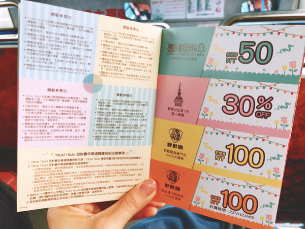 我個人覺得還蠻划算的如果有想玩設施的話一定要買護照因為每個遊戲都可以使用體驗卷單獨買一張大概60~90元通關護照10張500元還送包包跟折價卷是不是真的要買一下