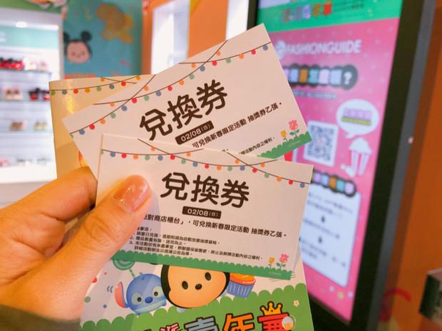 我兩張都抽到七獎⋯貼紙一張看來我運氣真的很不好⋯還好棠棠很喜歡貼紙哈哈
