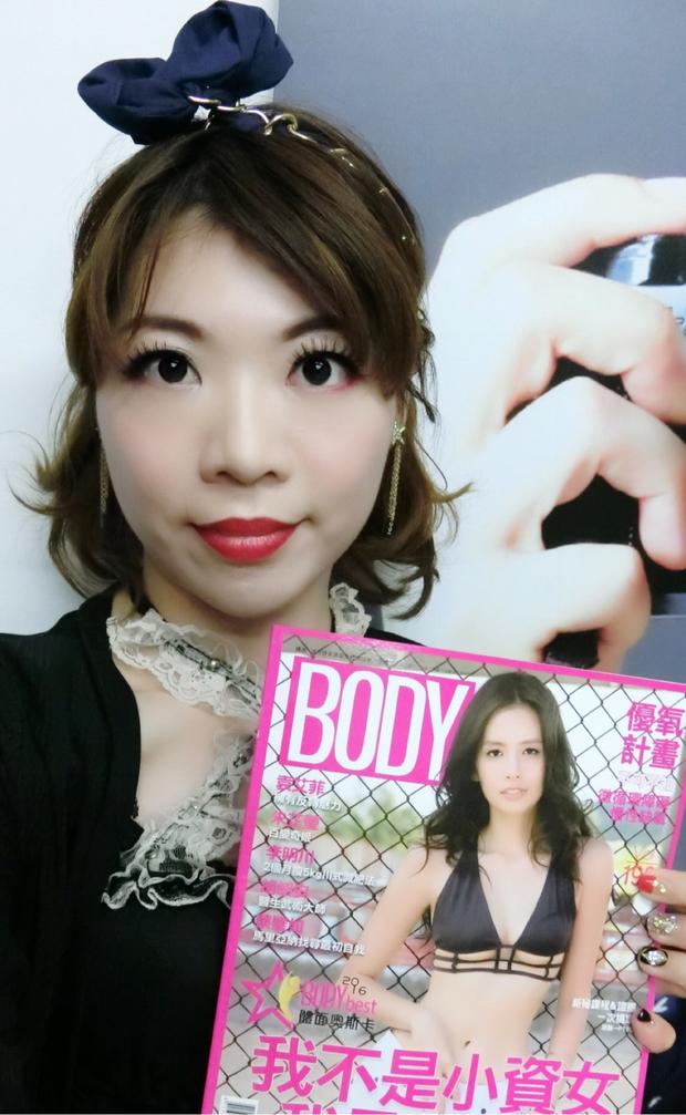 謝謝BODY雜誌!