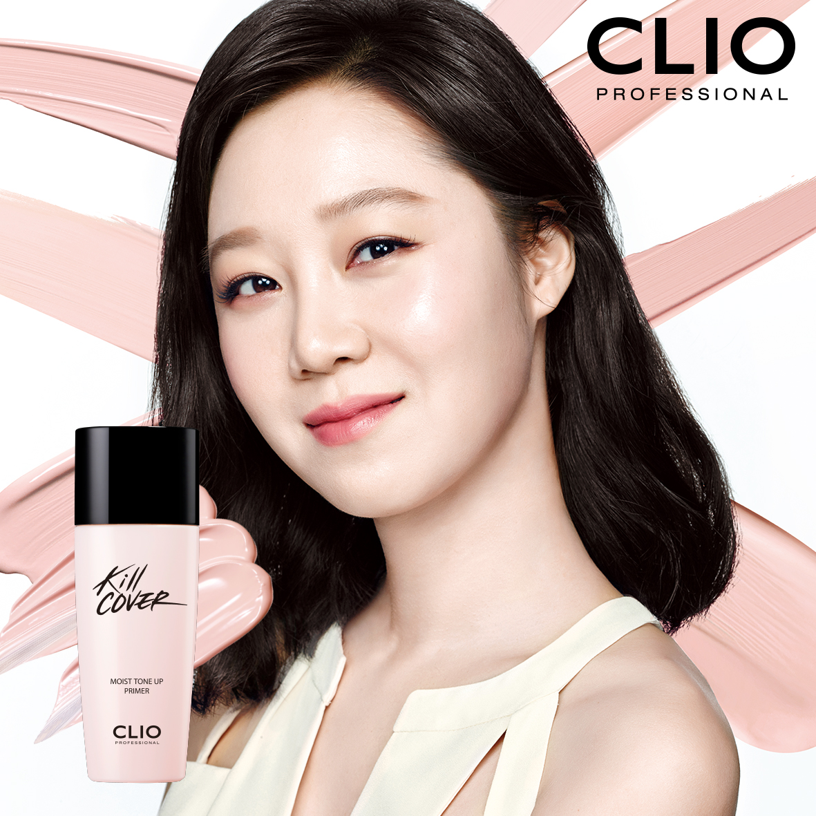 CLIO Kill Cover底妝系列